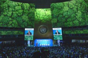 المؤتمر الدولي للمناخ الأخضر والإدارة الذكية للمخلفات