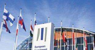 قرض من بنك الاستثمار الأوروبي لبلدية ميلانو