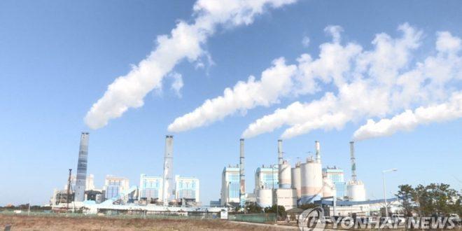 كوريا الجنوبية تخطط لإغلاق 30 محطة توليد كهرباء تعمل بالفحم بحلول عام 2034