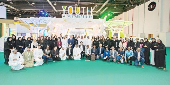 """""""شباب من أجل الاستدامة"""""""