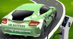 خبراء يطورون بطارية سيارة كهربائية تستمر لمسافة 250 ميلًا بشحنة واحدة
