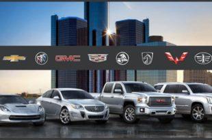 جنرال موتورز تخطط لبيع السيارات الكهربائية حصريًا بحلول عام 2035