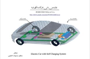 رجل أعمال سعودي يحصل على براءة اختراع لشحن المركبات بالطاقة الحركية أو الشمسية