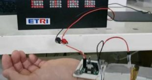 تقنية جديدة لتوليد الطاقة من جسم الإنسان