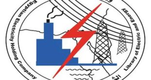 """أطلقت القابضة للكهرباء منصة """"التحكم الإلكتروني"""" ل5 خدمات جديدة"""