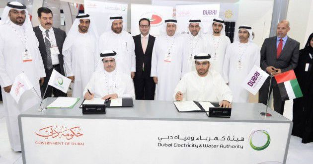كهرباء ومياه دبي