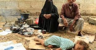 بلاد اليمن